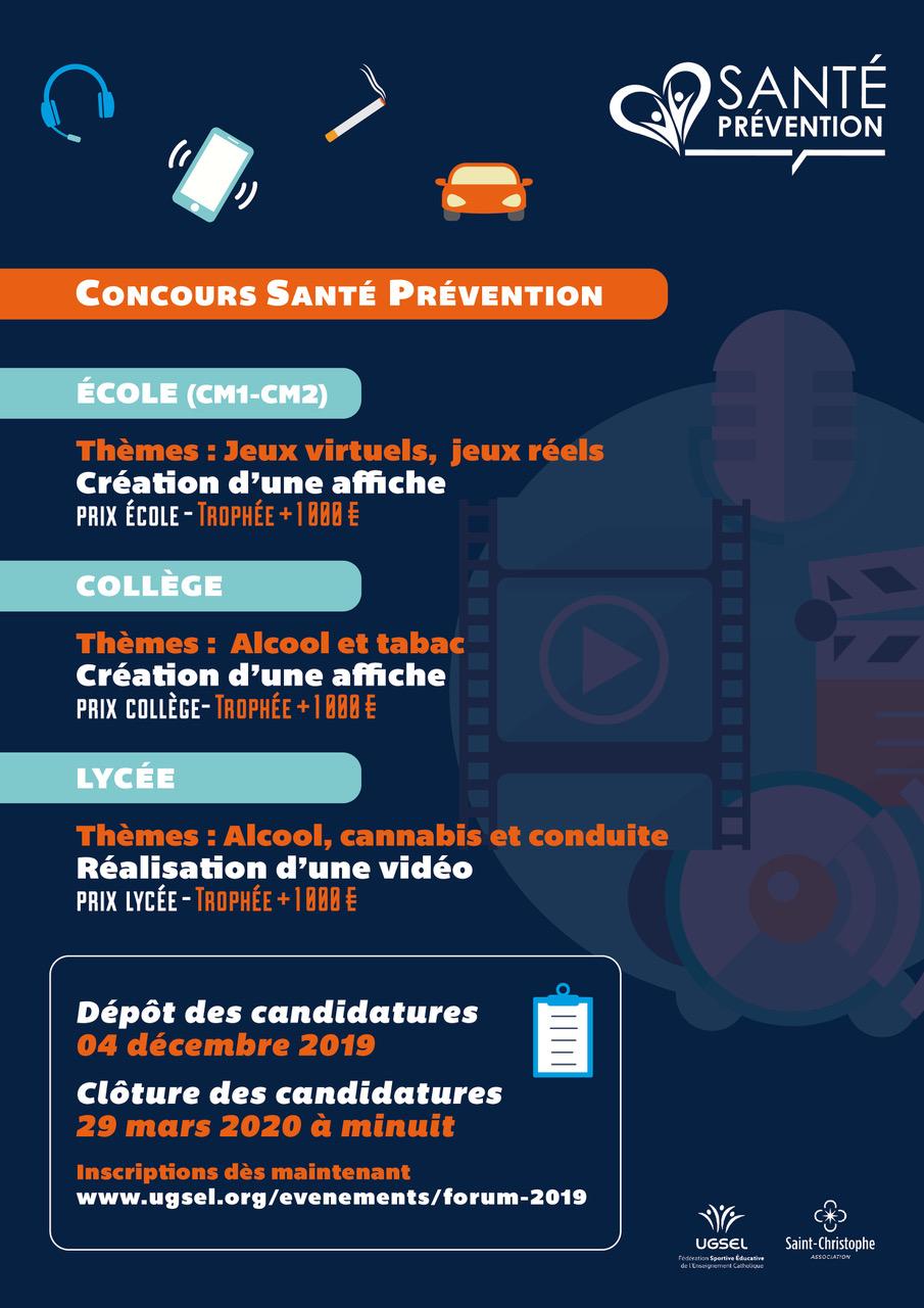 Affconcours_V_web.jpeg
